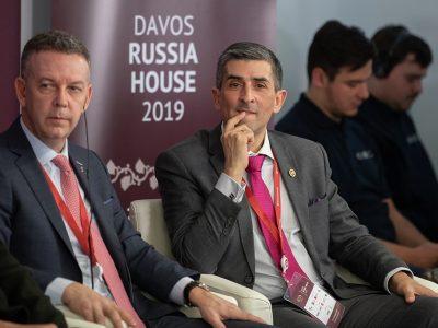 Группа РПК - Русский Дом в Давосе 2019