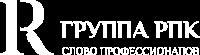 RPK_logo_w