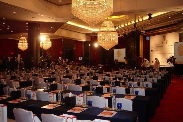 Группа РПК - Диалог цивилизаций - Бахрейн