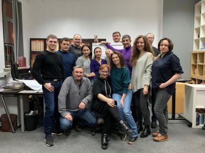 Группа РПК - Эннеаграмма - Школа РПК