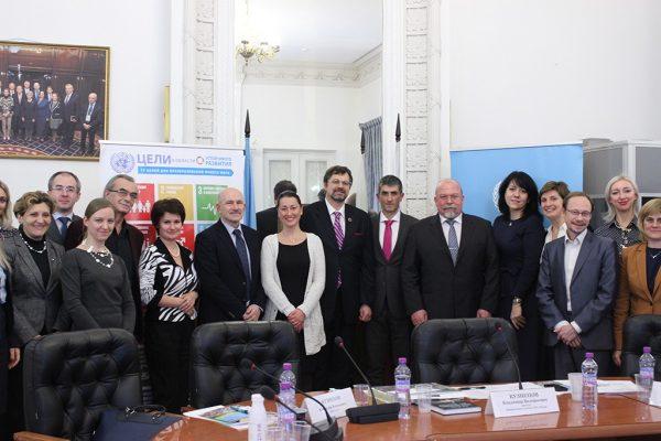 Группа РПК - ООН