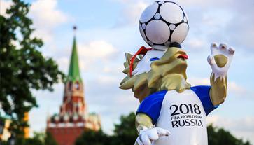 Чемпионат мира пофутболу ФИФАвРоссии