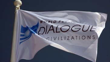 Форум «Диалог цивилизаций»